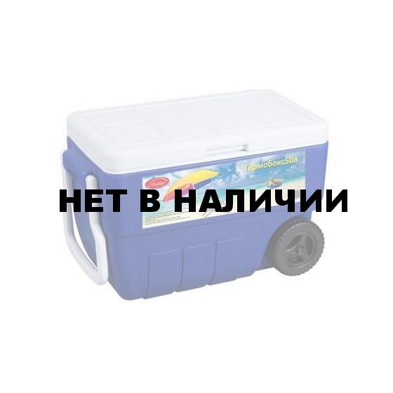 Изотермический контейнер Henledar 46л 2007728
