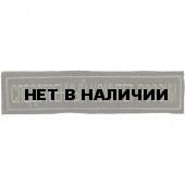Нашивка на грудь с липучкой Следственный комитет России фон оливковый вышивка шелк