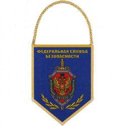 Вымпел АВТО пятигранник ФСБ Дзержинский шелкография