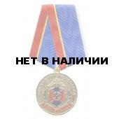Медаль 90 лет Службе участковых уполномоченных полиции МВД РФ металл