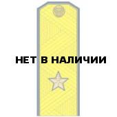 Погоны ФСБ генерал-майор с хлястиком парадные метанит