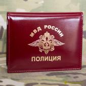 Обложка МБС-4 Полиция ш красная