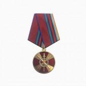Медаль Росгвардия За боевое содружество