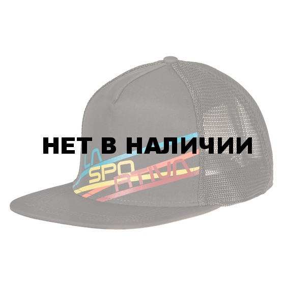 Кепка Trucker Hat Stripe 2.0 Carbone, X61900900