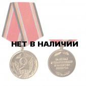 Медаль 65 лет СВУ металл