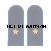 Погоны Юстиция генерал-майор с хлястиком повседневные