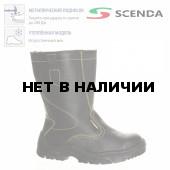 Сапоги кожаные утепленные с МП PROFI Basic 5871 S1 CI