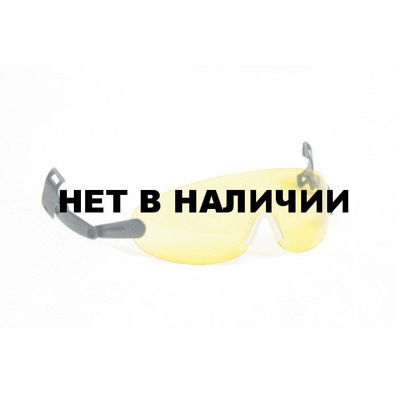 Очки защитные 3М V6C с креплением на каску (желтые)
