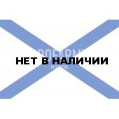 """Флаг """"Андреевский"""" (ВМФ) 90х135"""