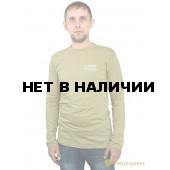 Футболка бежевая Армия России длинный рукав
