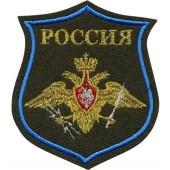 Нашивка на рукав фигурная с липучкой ВС РФ Космические войска полевая пластик