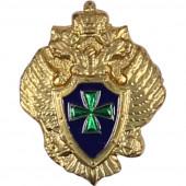 Миниатюрный знак Пограничная служба металл