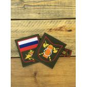 Комплект нашивок 470 методико-кинологический центр МО РФ олива красный кант с липучками вышивка шелк