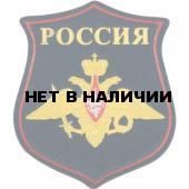 Нашивка на рукав фигурная ВС РФ парадная пластик