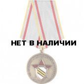 Медаль За заслуги в Ветеранском движении металл