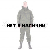 Костюм Антигнус ЕМР