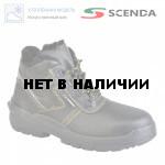 Ботинки PROFI Basic с МП кожаные утепленные