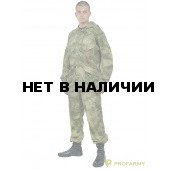 Костюм Сумрак MPPR-17 (FG)