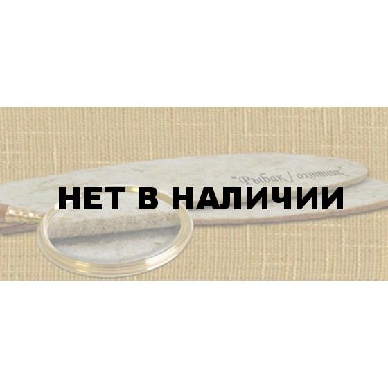 Стельки Рыбак/Охотник