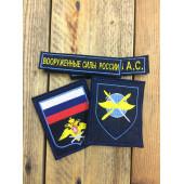 Комплект нашивок 800 авиабаза Чкаловский фон синий вышивка голубой кант с липучками