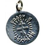 Медальон Спаси и сохрани металл