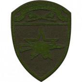 Нашивка на рукав с липучкой Росгвардия Центральный округ Спецназ полевая фон оливковый пластик