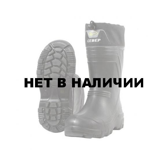 Сапоги зимние ЭВА Рокс Север С183 (-60С) черные(укороч.,триплекс, манжета)
