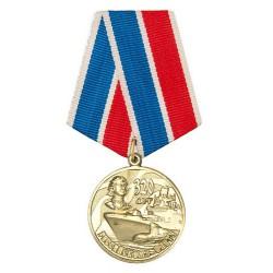 Медаль 320 лет Российскому флоту металл