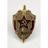 Нагрудный знак КГБ СССР металл