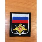 Нашивка на рукав ВМФ пр 300 белый кант на липучке вышивка шелк