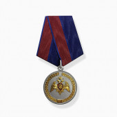 Медаль Росгвардия За заслуги в укреплении правопорядка