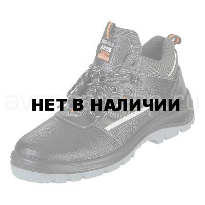 Полуботинки Корвет (2211)