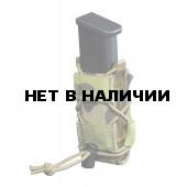 Подсумок МР-118-MCN под 1 пистолетный магазин MULTICAM (Не оригинал)