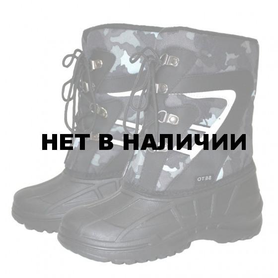 Сапоги комбинированные Капитан САП1295 (-15С)