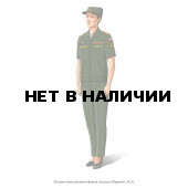 Костюм МО офисный женский, длинный рукав, рип-стоп