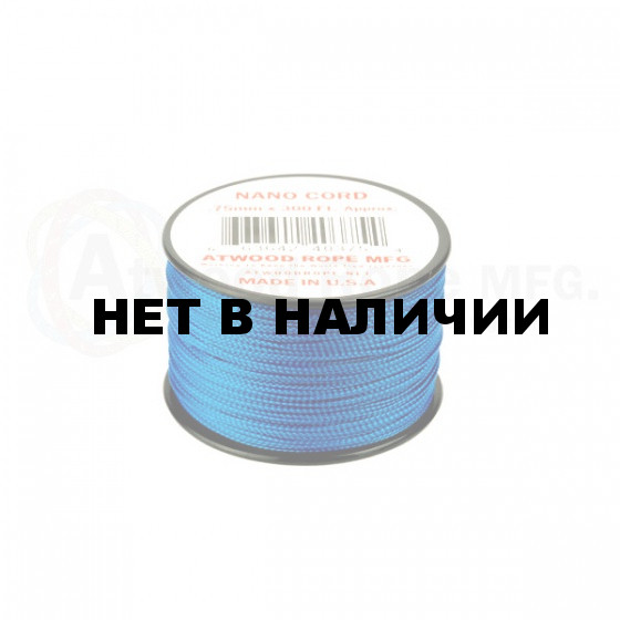 Паракорд ATWOODROPE .75мм x 300' NANO CORD 90м blue