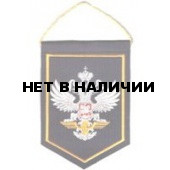 Вымпел ВМ-25 РЖД вышивка