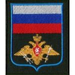 Нашивка на рукав с липучкой ВС пр 300 Космические войска оливковый фон вышивка шёлк