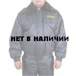 Куртка зимняя СВЯТОГОР синяя (оксф, файб)