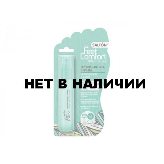 Спрей для ног и обуви 60 ml (Salton Feet)