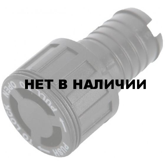Клапан для ковриков Valve P2-big
