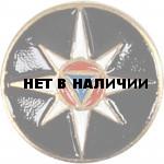 Миниатюрный знак МЧС металл