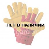 Перчатки спилковые комбинированные Файер