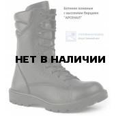 Ботинки кожаные c высокими берцами утепленные АРСЕНАЛ