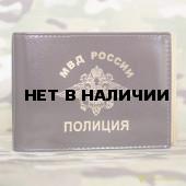 Обложка КУ-4 ш бордо Полиция