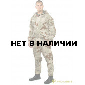 Костюм Горка-3 рип стоп пустыня М90