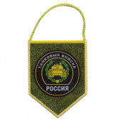 Вымпел АВТО пятигранник Россия Танковые войска шелкография
