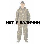 Костюм МАСКХАЛАТ куртка/брюки, цвет:, камуфляж Граница хаки, ткань : Сорочечная