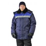 Куртка зимняя УРАЛ цвет: т.синий/василек