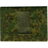 Фальшпогоны без липучки Старший сержант цифровая флора вышивка шёлк
